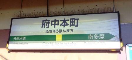 一筆書きツアー 002
