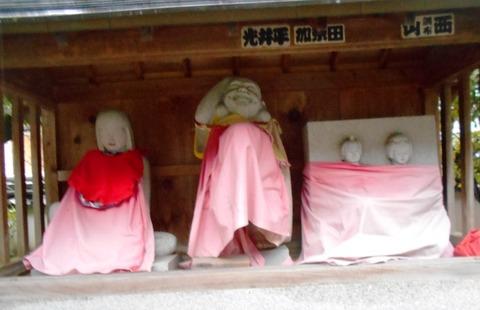 別格14番椿堂(福の神2)