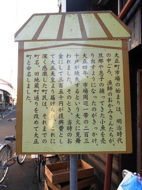 37番への道(久礼大正町市場2)
