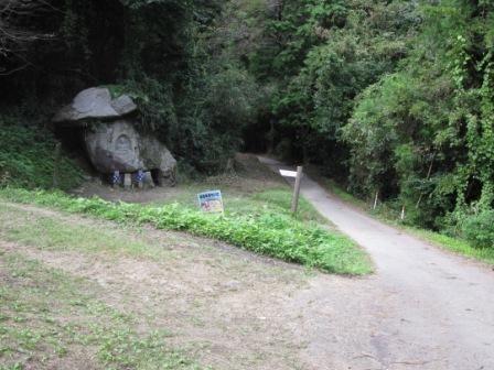 2012秋の関西旅行 016
