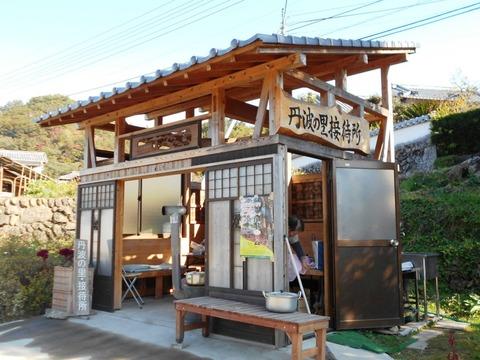 46番への道(丹波の里接待所)