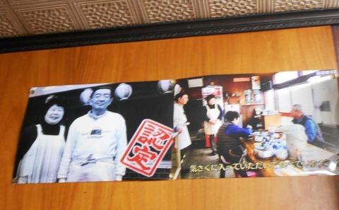 別格20への道(赤松旅館2)