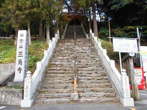 65番三角寺石段