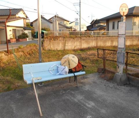 59への道(松本バス停)