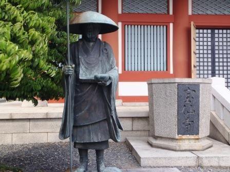 宝仙寺 017