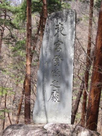 昇仙峡120410 009