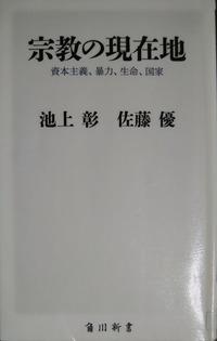 IMG_20210527_110510