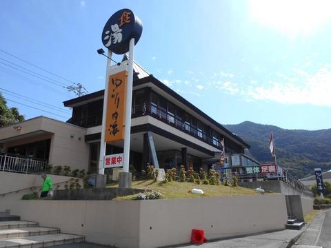 41番への道(ゆらり内海)