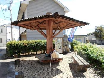 4番への道(休系所)