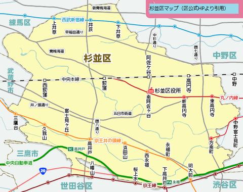 杉並区map