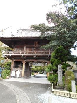 第1番霊山寺山門