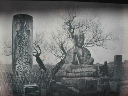 かつての小塚原刑場