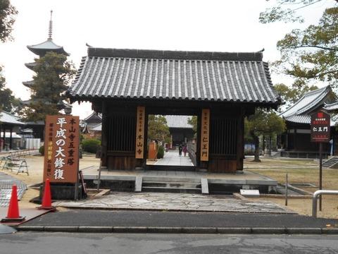 70番本山寺山門