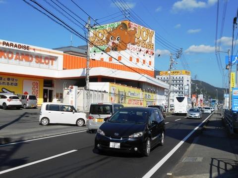 44番への道(国道56号)