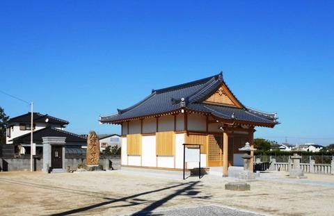 75への道(仙遊寺古跡)