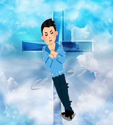 十字架と光と羽生