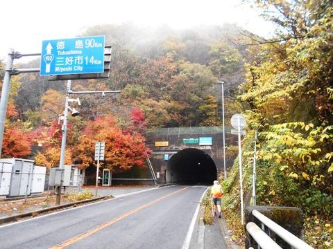 境目トンネル855m