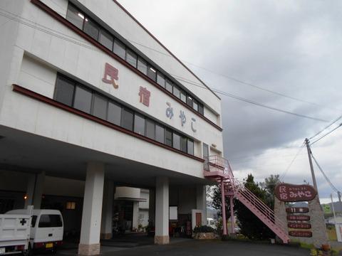 38番への道(民宿みやこ)