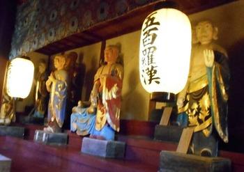 5番への道(五百羅漢2)