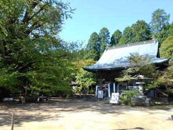 別格1番大山寺