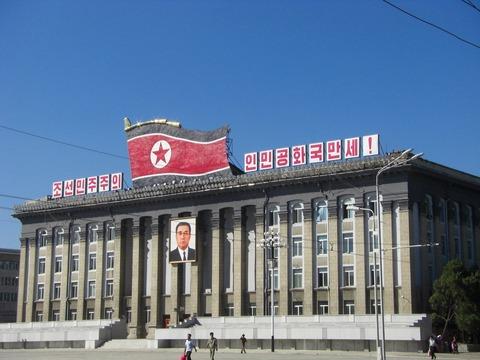 north-korea-2662076_1920