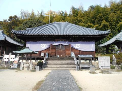 49番浄土寺本堂