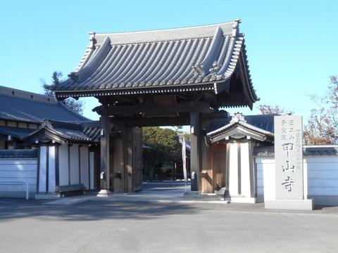 甲山寺山門
