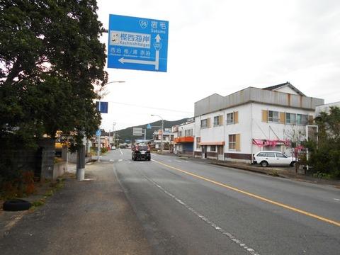 39番への道(姫ノ井)