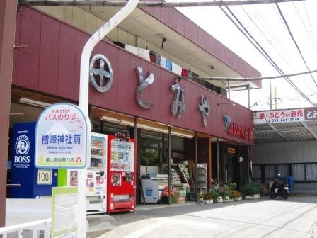 釈迦ガ岳 006