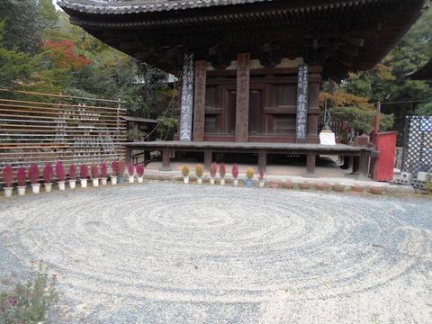 51番石手寺(砂の同心円)