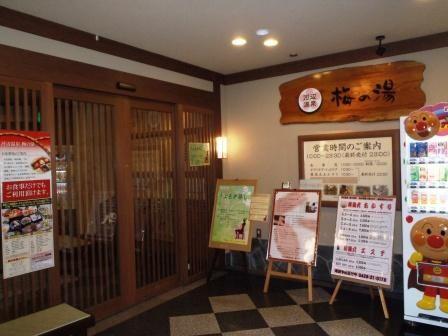 蕎麦粒山20131008 001