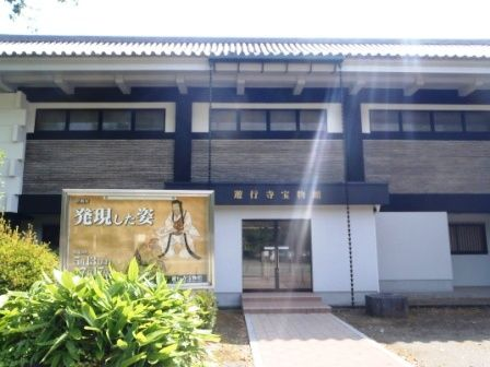 遊行寺 029
