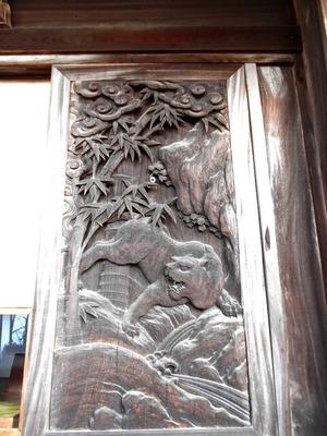 別格15番箸蔵寺(とら彫刻)