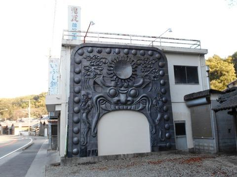 54への道(菊間の瓦)
