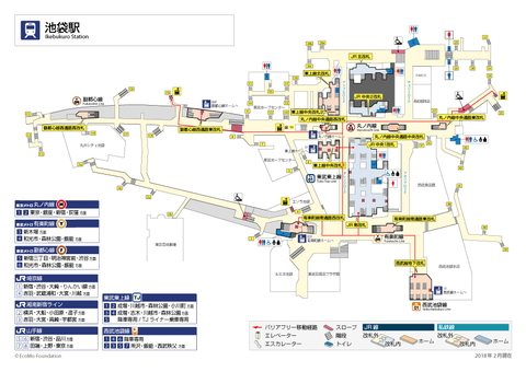 池袋駅構内図
