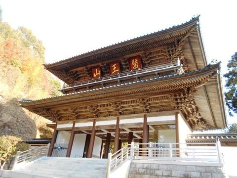 88番大窪寺山門