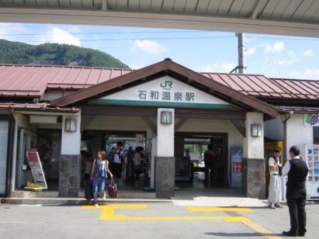 釈迦ガ岳 001