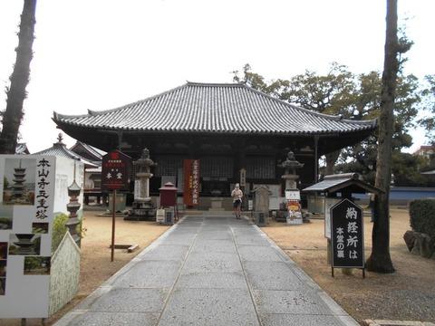 70番本山寺本堂