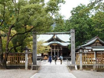 阿波一宮神社