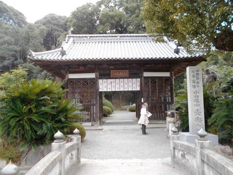 67番大興寺山門