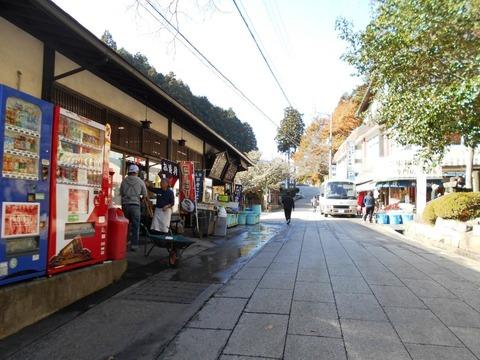 霊山参り(大窪寺前の茶店)
