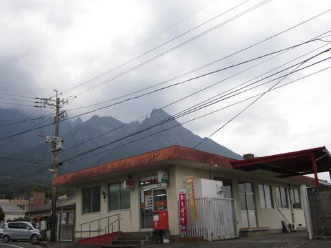 2012年3月屋久島&九州旅行 042