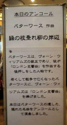 和田一樹&豊島001