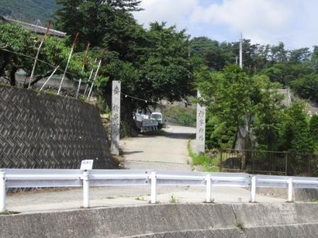 釈迦ガ岳 005
