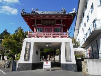 7番十楽寺山門