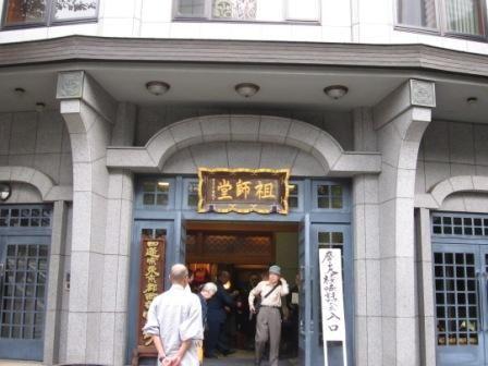 常圓寺 002