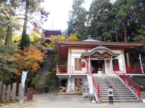 西山興隆寺大師堂