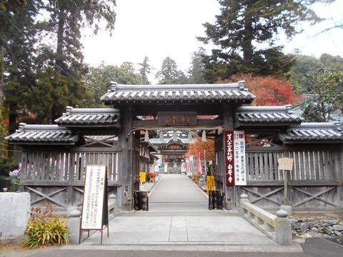 白峰寺山門