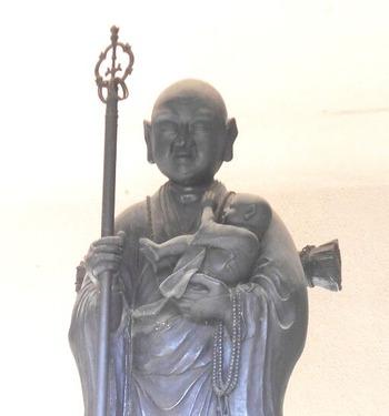61番香園寺子安大師