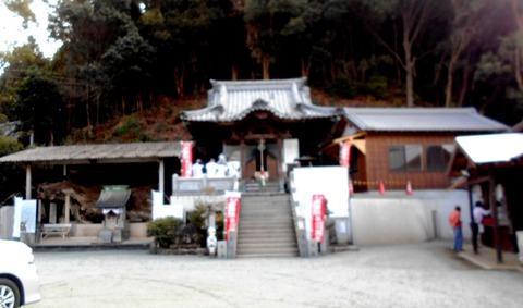 生木地蔵2